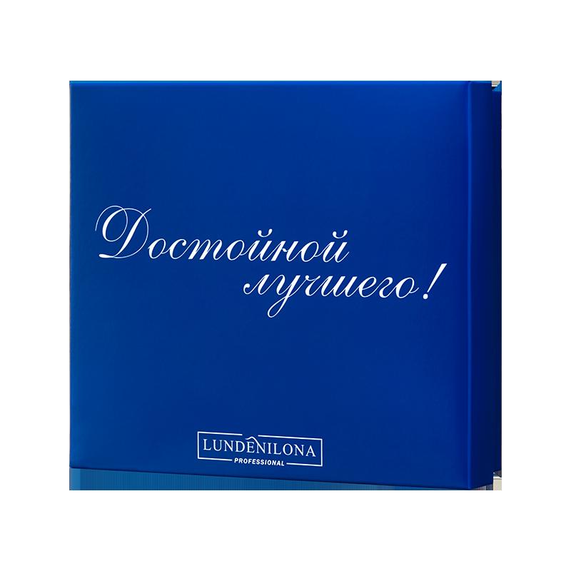 Купить 1 коробка, Ilona Lunden
